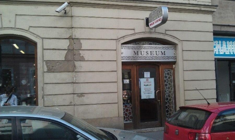 Музей граната фото