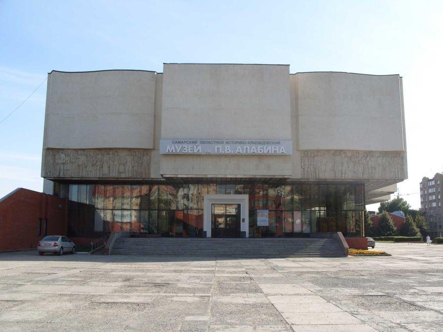 Самарский областной историко-краеведческий музей имени Петра Алабина фото