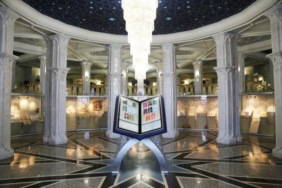 Музей исламской культуры фото