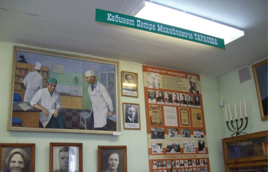 Музей истории медицины фото