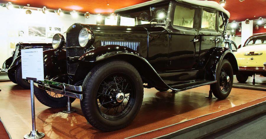 Музей истории ОАО ГАЗ фото