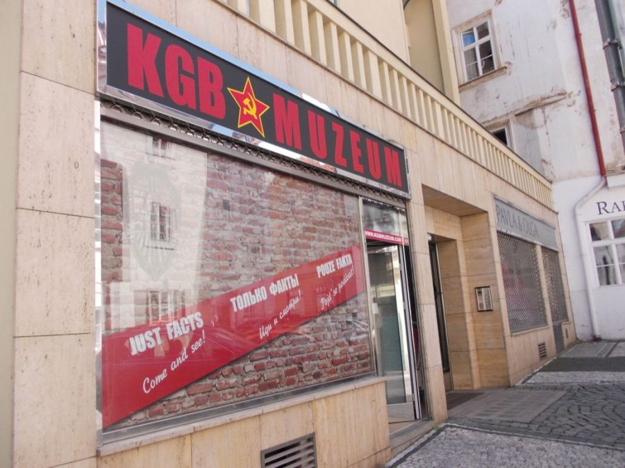 Музей КГБ фото