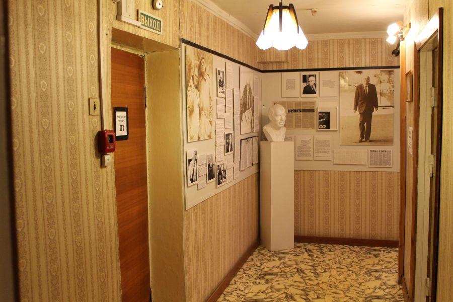 Фотография Музей-квартира А. Д. Сахарова