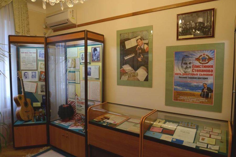 Мемориальный музей-квартира народного артиста СССР Г. Ф. Пономаренко фото