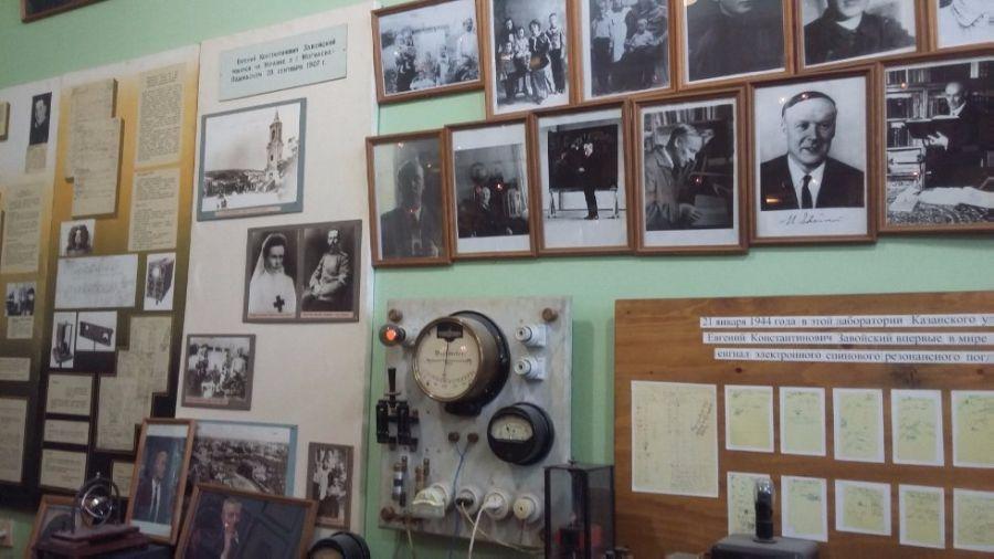 Музей-лаборатория Е. К. Завойского Казанского государственного университета фото