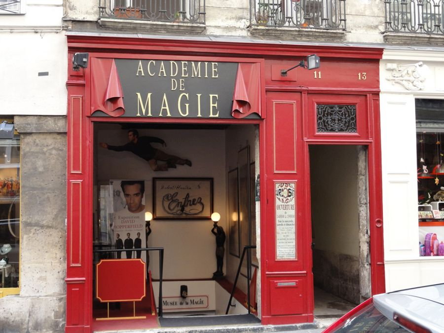 Музей магии фото