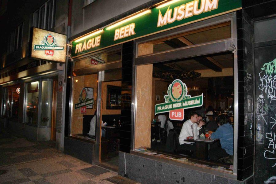 Музей пива фото