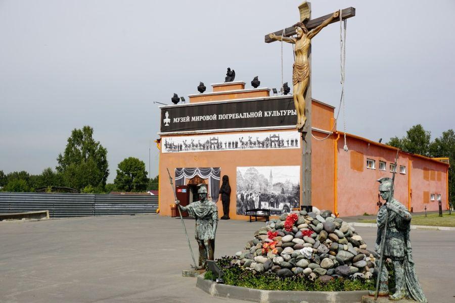 Музей мировой погребальной культуры фото