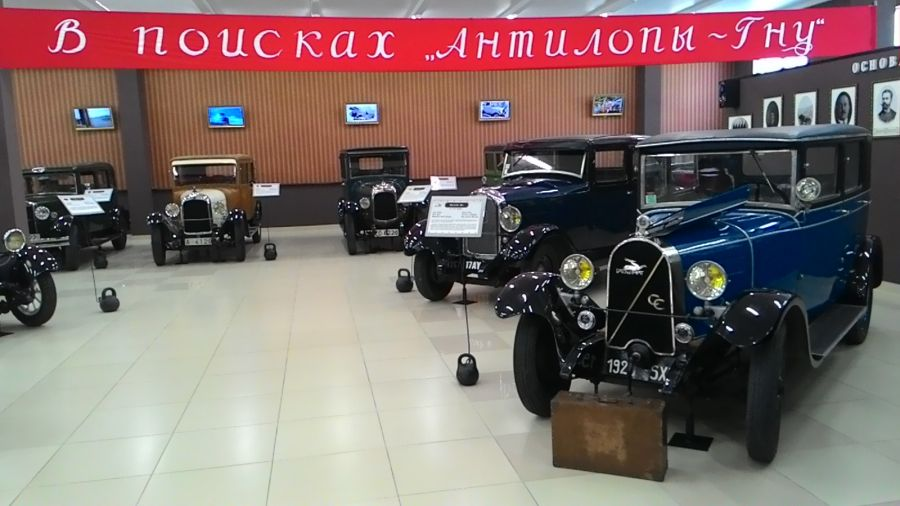 Фотография Музей ретро-автомобилей