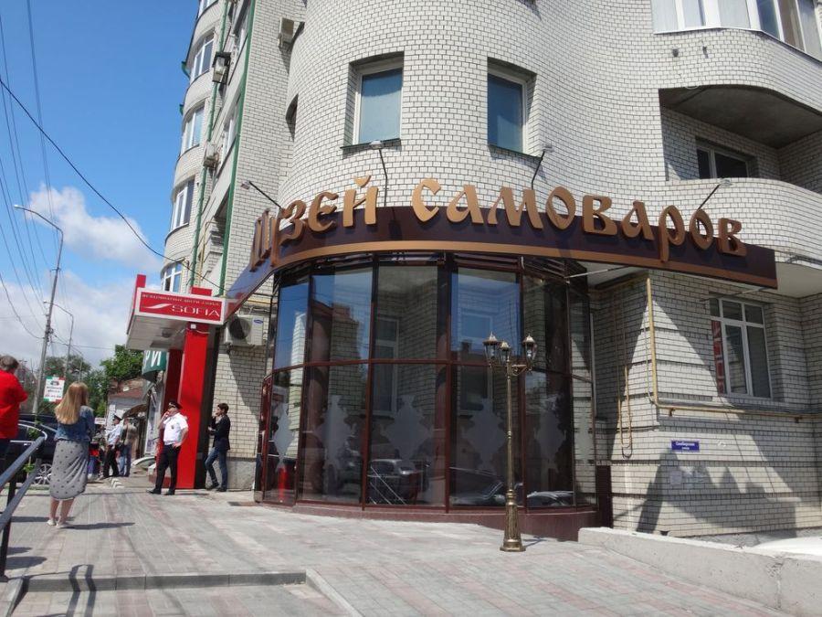 Музей самоваров фото