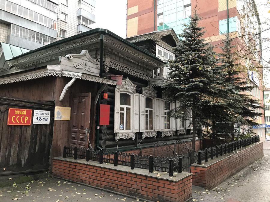 Музей СССР в Новосибирске фото