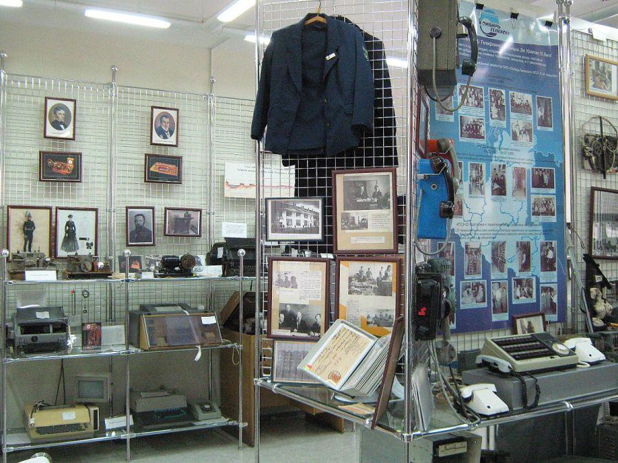 Музей связи Сибири фото