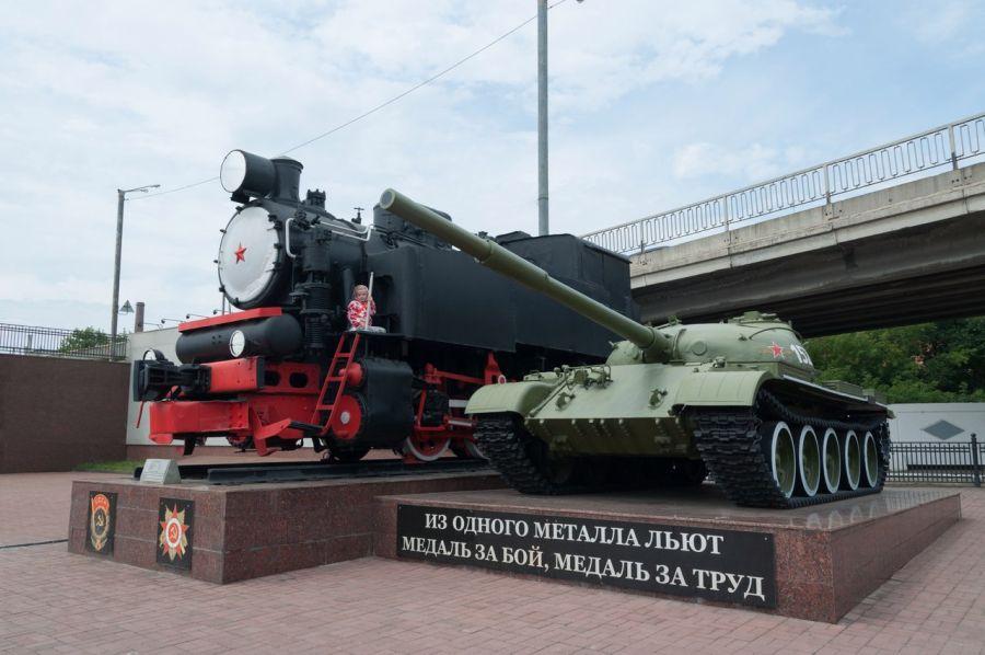 Фотография Музей истории Южно-Уральской железной дороги