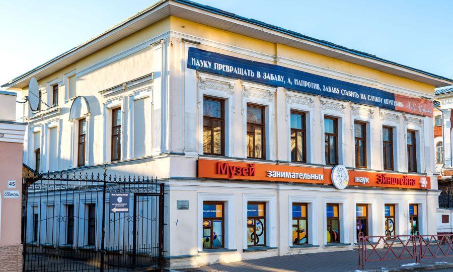 Музей занимательных наук Эйнштейна фото