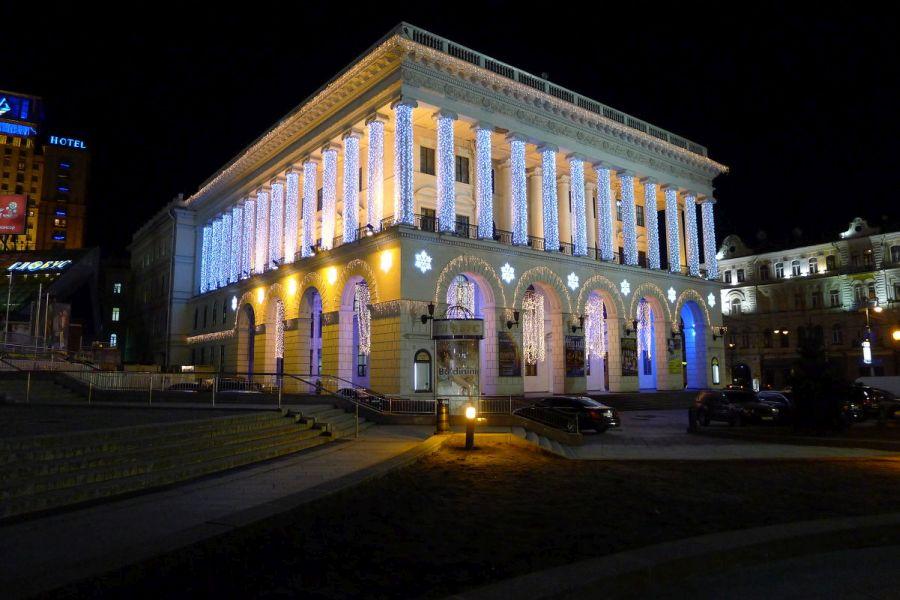 Национальная музыкальная академия Украины имени Петра Чайковского фото