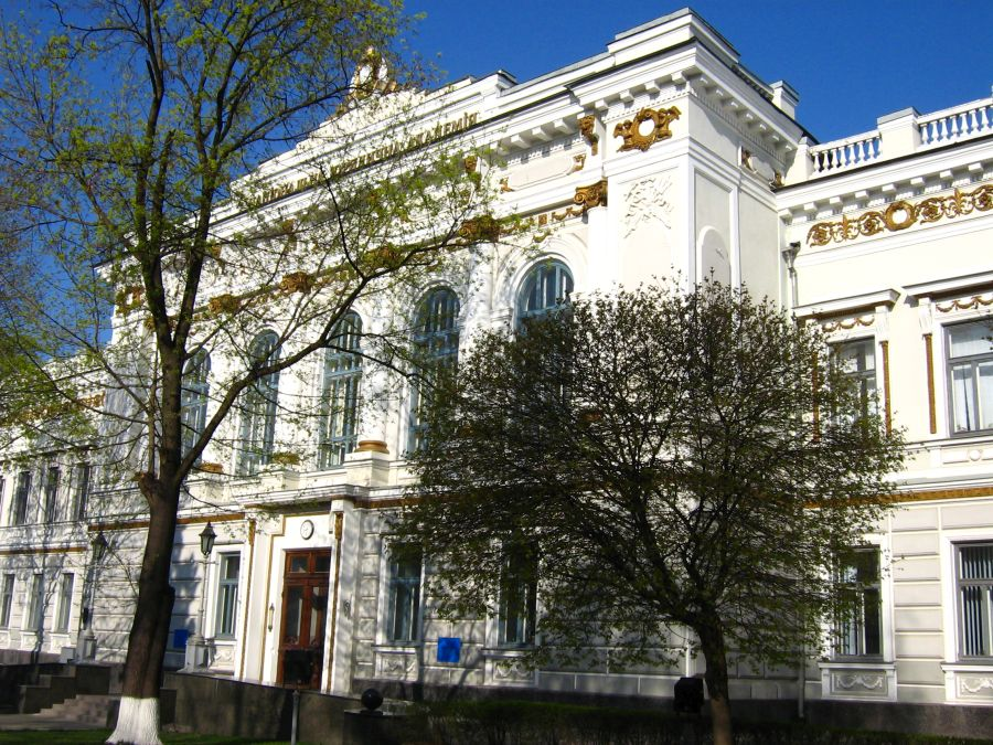 Национальная юридическая академия имени Ярослава Мудрого фото