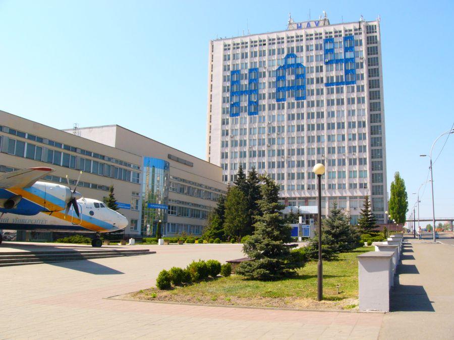 Национальный авиационный университет фото