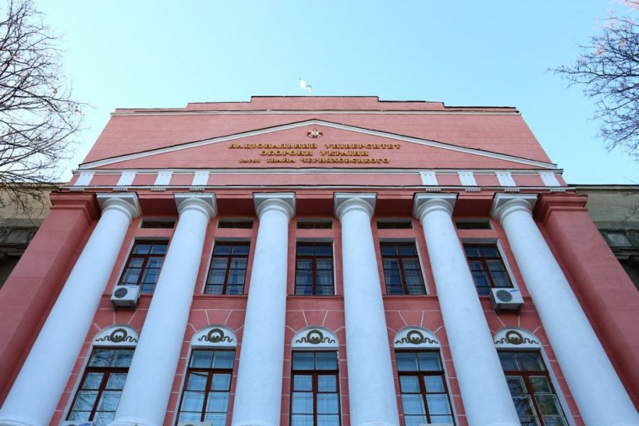 Национальный университет обороны Украины фото