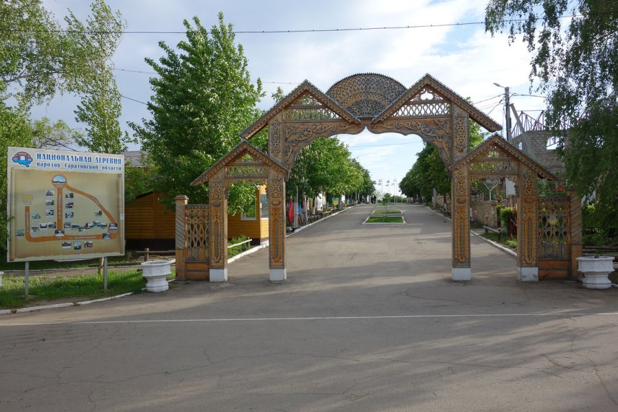 Национальная деревня народов Саратовской области фото