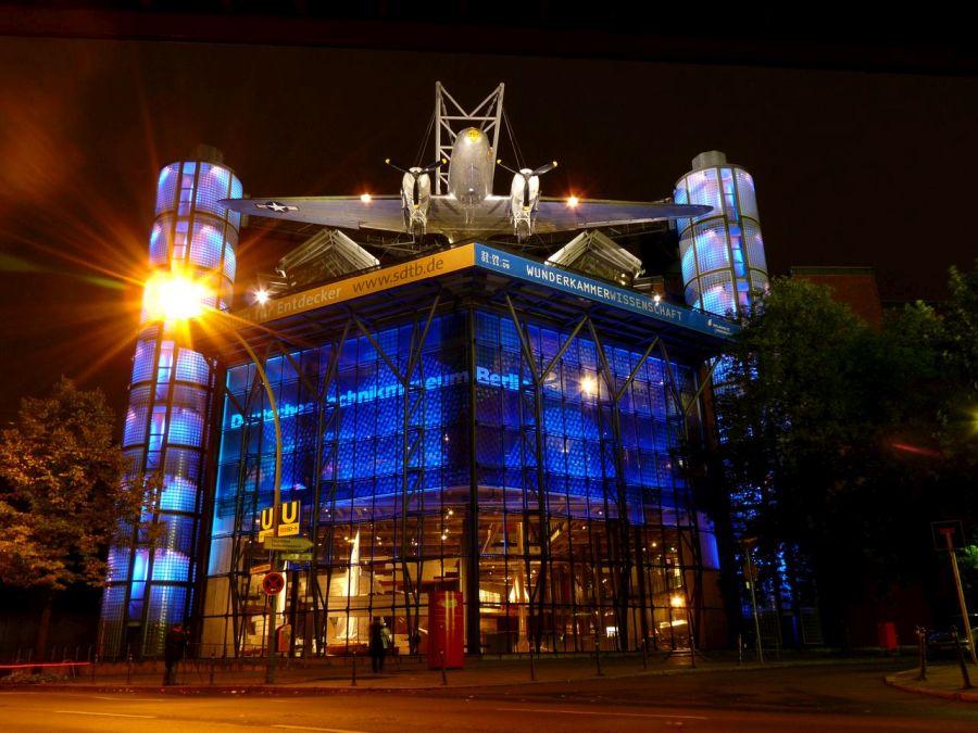 Немецкий технический музей фото