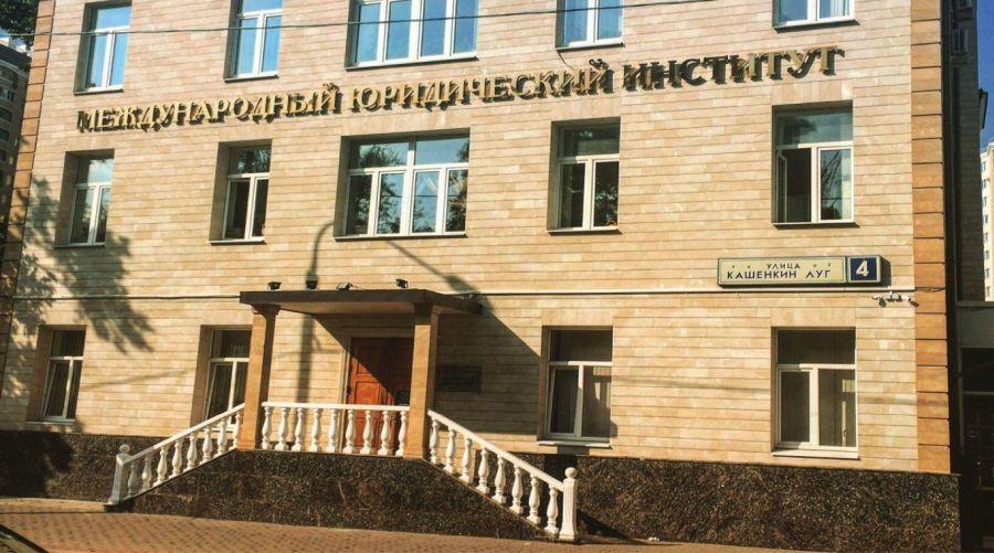 Нижегородский филиал МЮИ фото