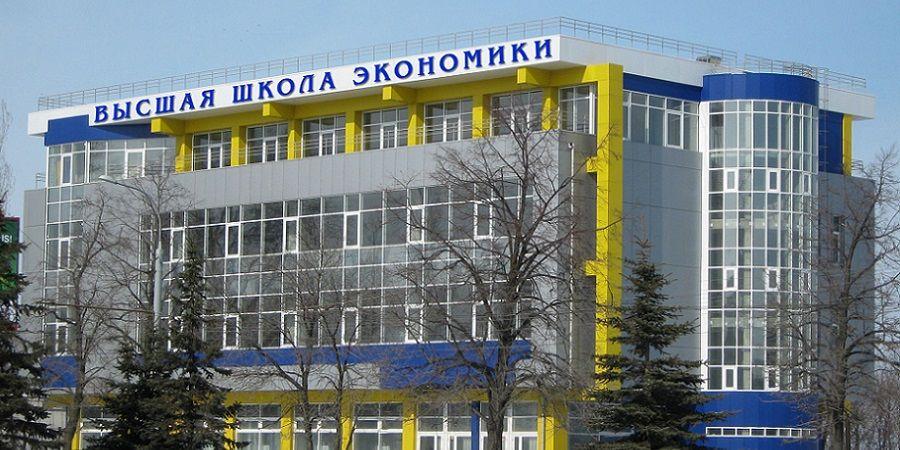 Нижегородский филиал Высшей школы экономики фото