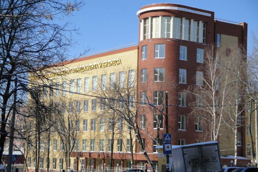 Нижегородский институт менеджмента и бизнеса фото