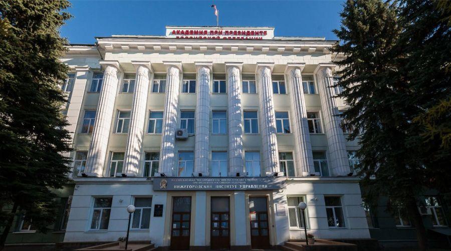 Нижегородский институт управления (филиал) фото