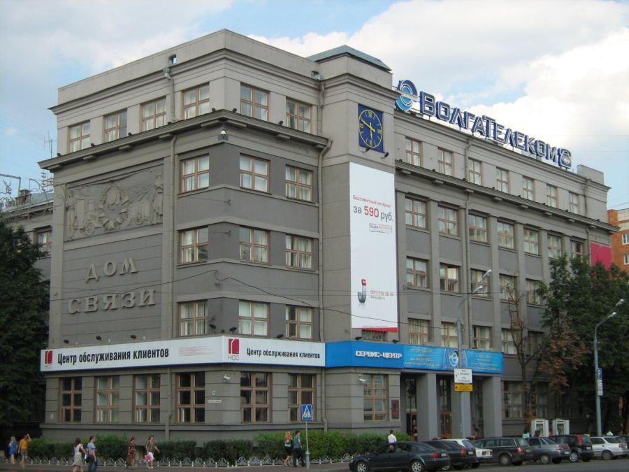 Нижегородский музей связи фото