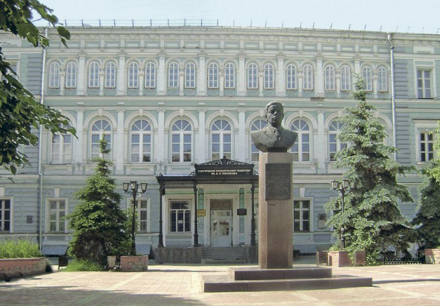 Нижегородский государственный университет имени Н. И. Лобачевского фото