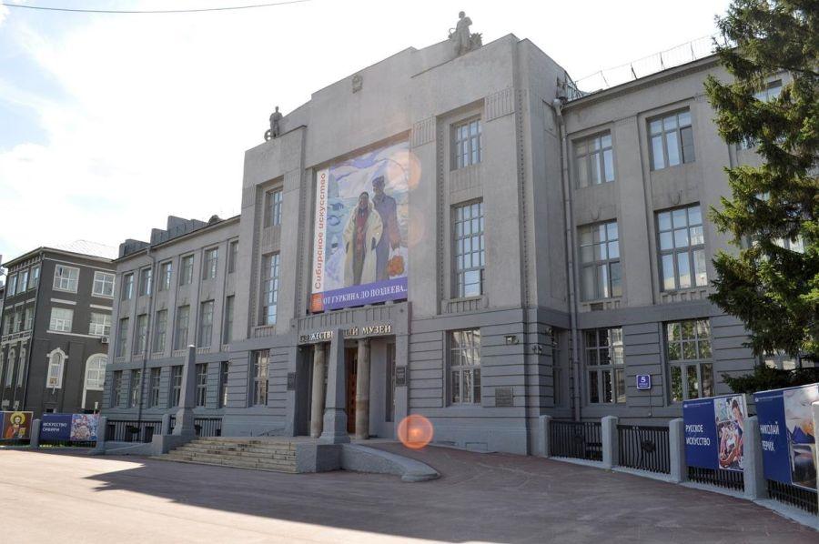 Новосибирский государственный художественный музей фото