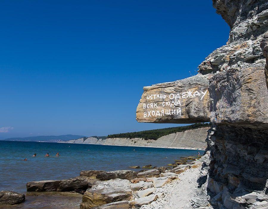 Нудистский пляж фото