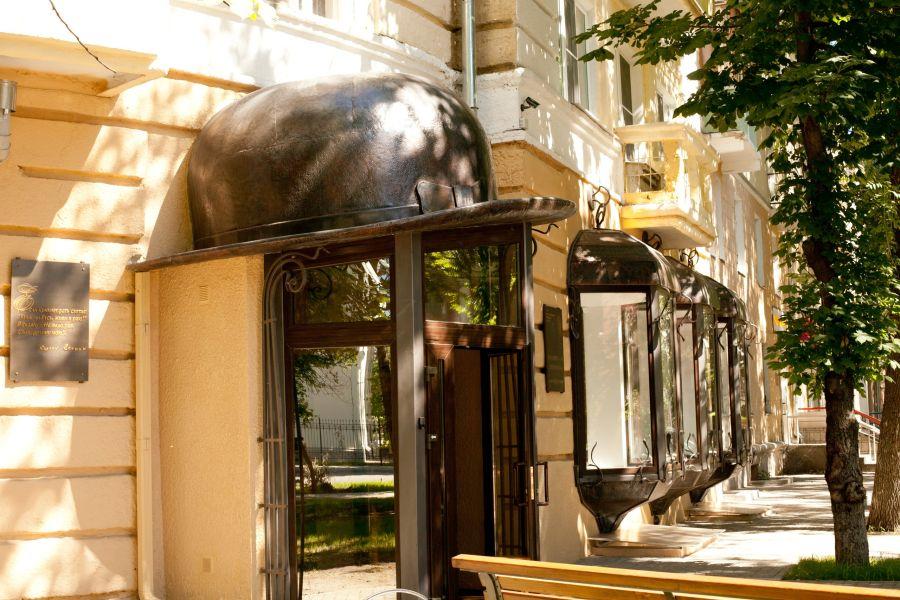 Общественный музей Есенина фото