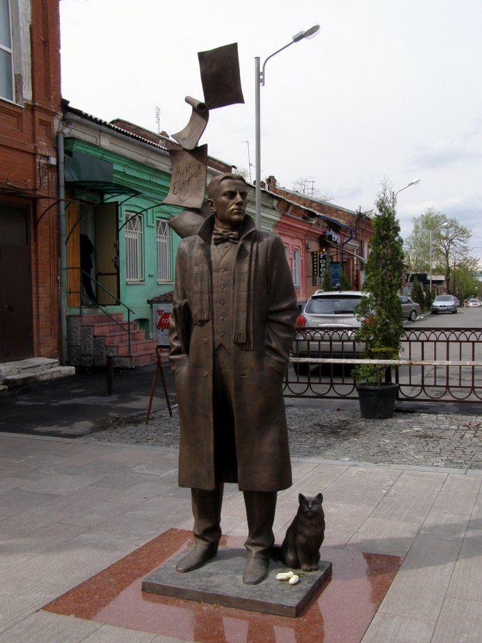 Памятник Михаилу Булгакову фото