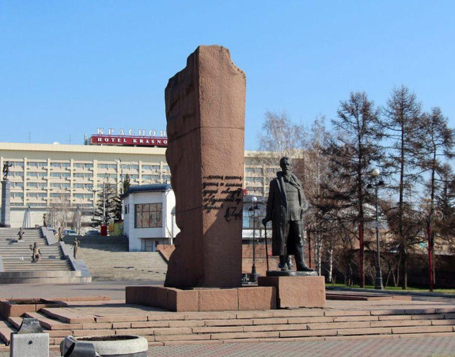 Памятник Чехову фото
