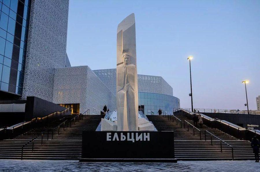 Памятник Ельцину фото