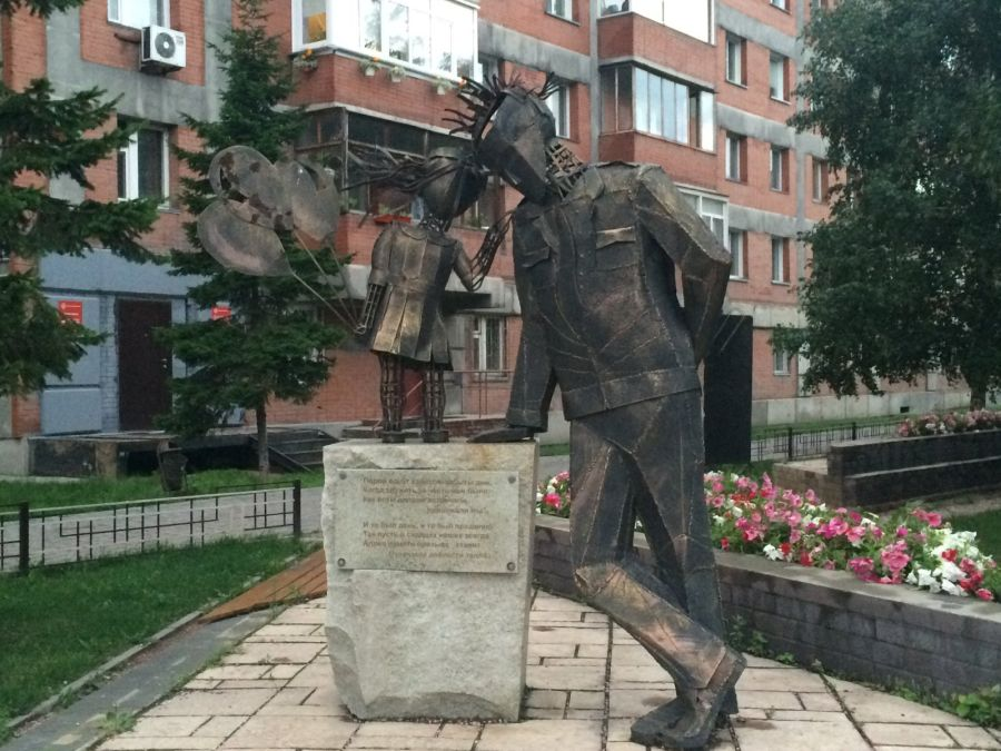 Памятник Фото на память фото