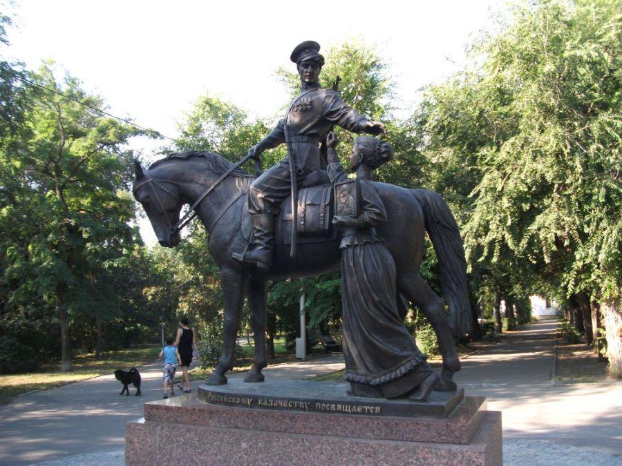 Памятник Казачья слава фото