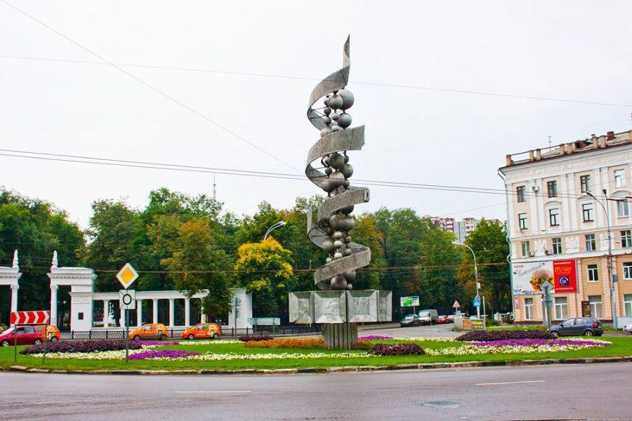 Памятник науке фото