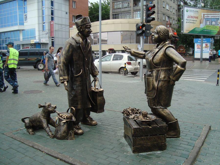 Памятник покупателю и продавцу фото