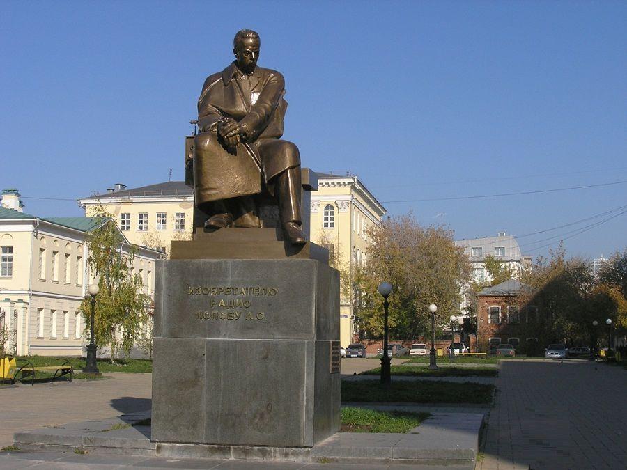 Фотография Памятник А. С. Попову