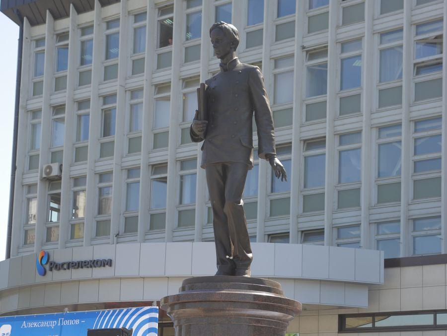 Памятник А. С. Попову фото