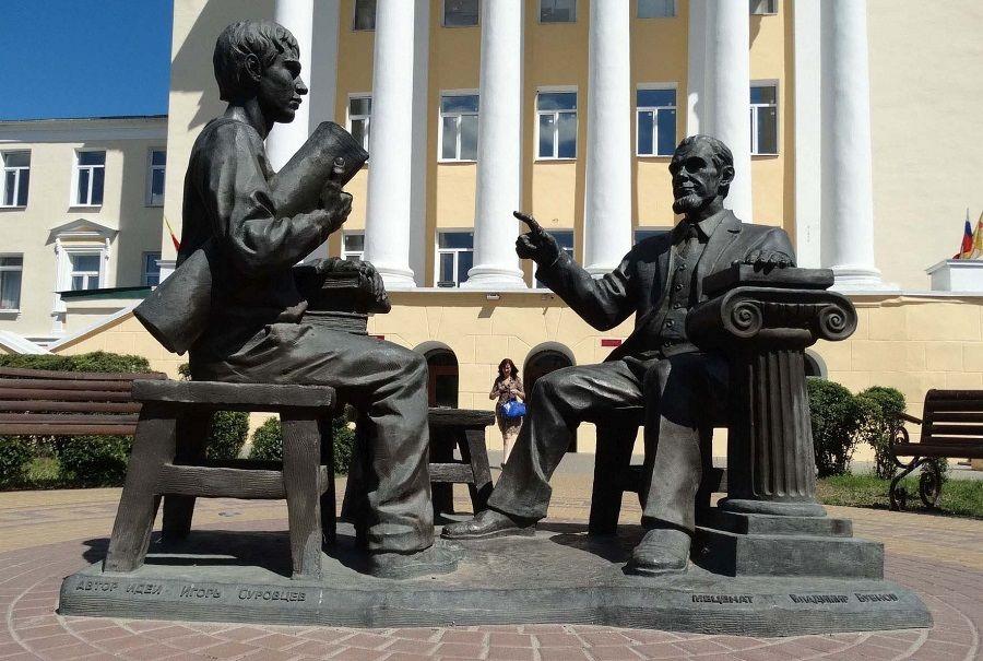 Памятник Профессор и студент фото