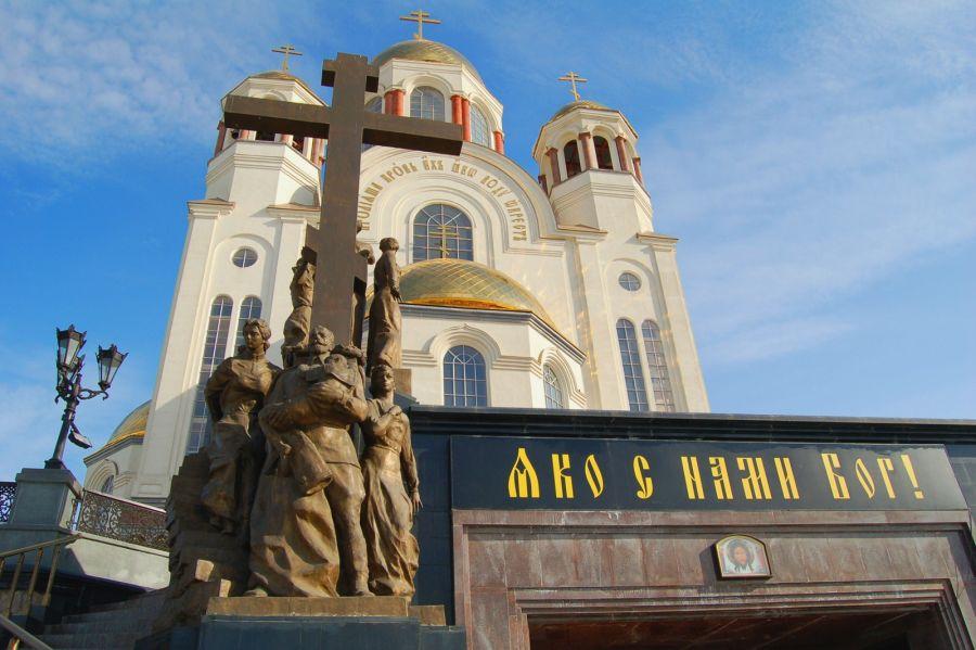 Памятник семье Николая Второго фото