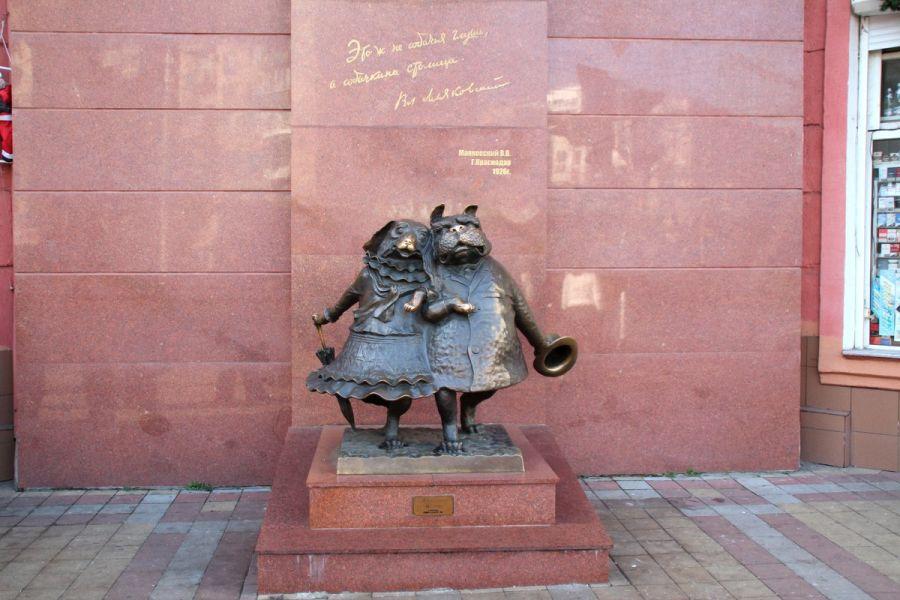 Памятник Собачкина столица фото