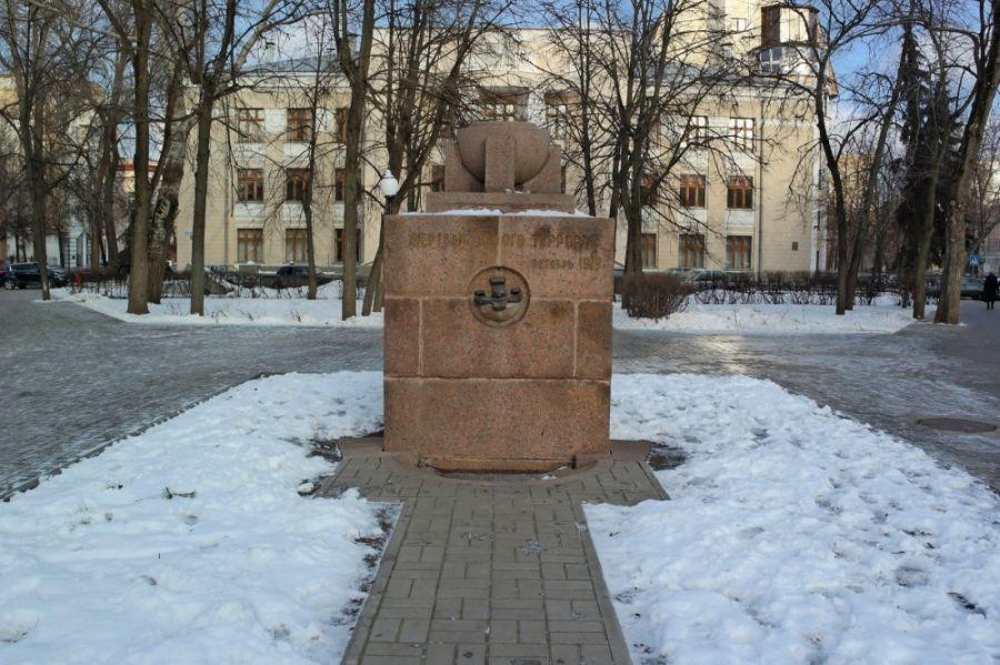 Памятник жертвам белого террора фото