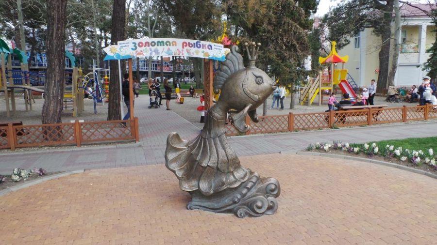 Парк золотая рыбка фото