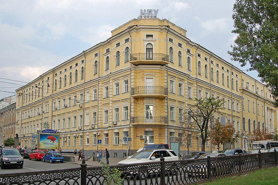 Национальный педагогический университет имени Михаила Драгоманова фото