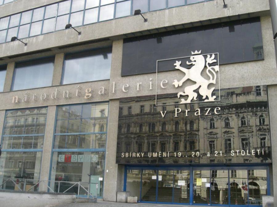 Национальная галерея фото