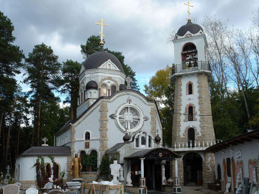 Храм во имя Святого Преподобного Марка Печерского фото